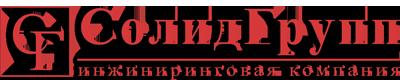 СолидГрупп